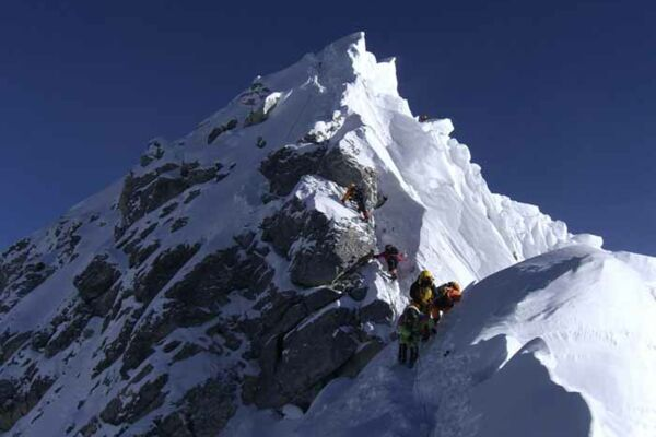 Everest-Expedition Süd/Nepal